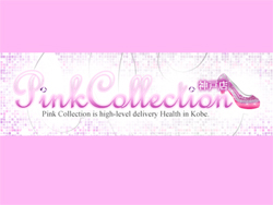 Pink Collection神戸