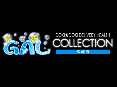 GALCOLLECTION