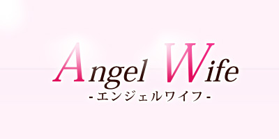 Angel Wife