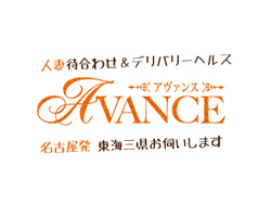 AVANCE COLLECTION