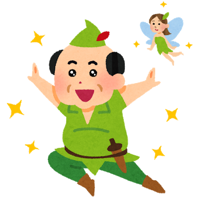 peterpan_syndrome.png